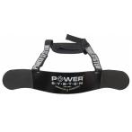 Power System Arm Blaster